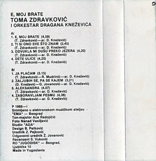 Toma Zdravkovic - Diskografija R-632824
