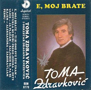 Toma Zdravkovic - Diskografija R-632825