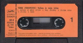 Toma Zdravkovic - Diskografija R-632831