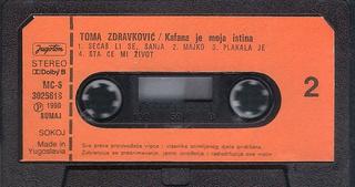 Toma Zdravkovic - Diskografija R-632832