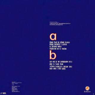 Hasan Dudic - Diskografija R-632833