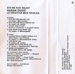 Hasan Dudic - Diskografija R-633911