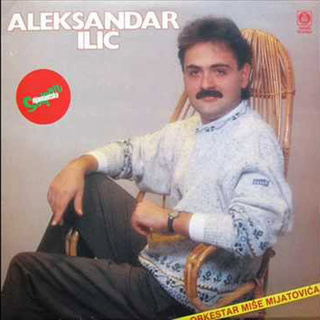 Aleksandar Aca Ilic - Diskografija  R-634710