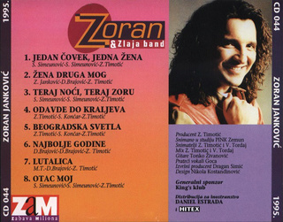 Zoran Zoka Jankovic -Diskografija R-636310