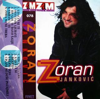 Zoran Zoka Jankovic -Diskografija R-636312