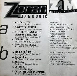 Zoran Zoka Jankovic -Diskografija R-636313