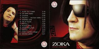 Zoran Zoka Jankovic -Diskografija R-636413