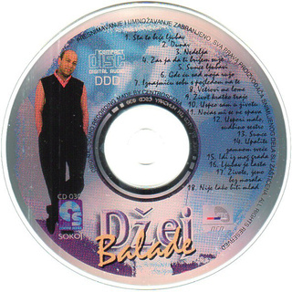Dzej Ramadanovski - Diskografija  R-638410