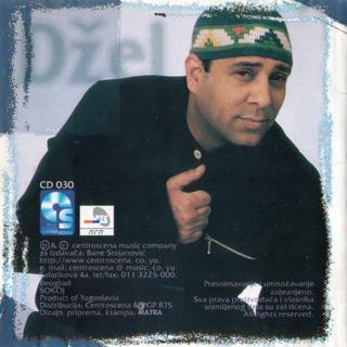 Dzej Ramadanovski - Diskografija  R-638411