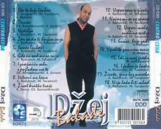 Dzej Ramadanovski - Diskografija  R-638412