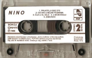 Nikola (Amir) Resic Nino - Diskografija  R-638917