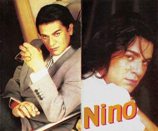 Nikola (Amir) Resic Nino - Diskografija  R-638923
