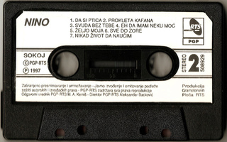 Nikola (Amir) Resic Nino - Diskografija  R-638924