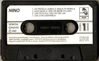 Nikola (Amir) Resic Nino - Diskografija  R-638926