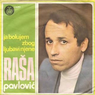 Rados Rasa Pavlovic - Diskografija  R-652610