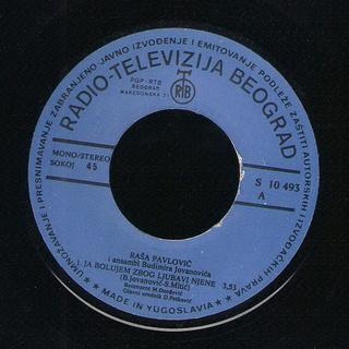 Rados Rasa Pavlovic - Diskografija  R-652612