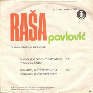 Rados Rasa Pavlovic - Diskografija  R-652613