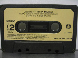 Vesna Zmijanac - Diskografija R-654116