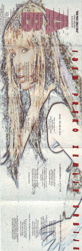 Vesna Zmijanac - Diskografija R-654129