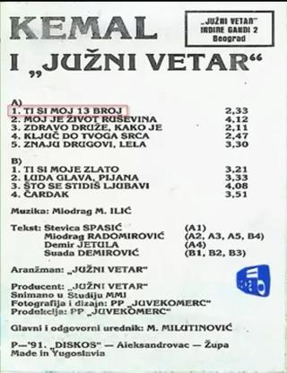 Kemal Malovcic - Diskografija - Page 5 R-659219