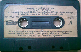 Kemal Malovcic - Diskografija - Page 5 R-659220