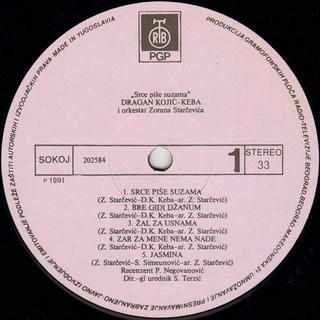 Dragan Kojic Keba - Diskografija R-661217