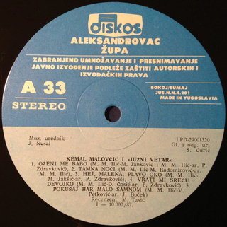 Kemal Malovcic - Diskografija - Page 4 R-661314