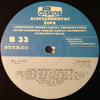 Kemal Malovcic - Diskografija - Page 4 R-661315