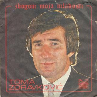 Toma Zdravkovic - Diskografija R-661510