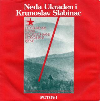 Neda Ukraden - Diskografija  R-666011
