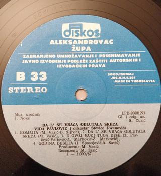Vida Pavlovic - Diskografija 2 R-667910