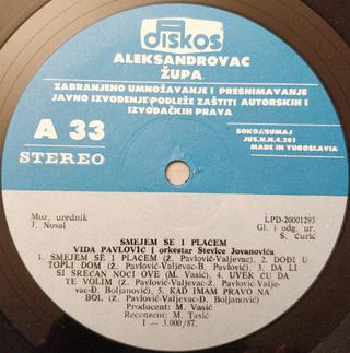 Vida Pavlovic - Diskografija 2 R-667911