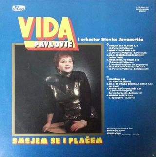 Vida Pavlovic - Diskografija 2 R-667912