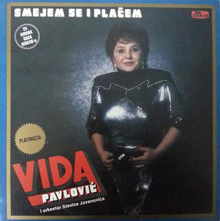 Vida Pavlovic - Diskografija 2 R-667913