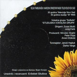 Merima Kurtis Njegomir - Diskografija  - Page 2 R-668512