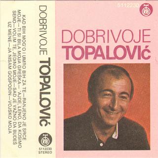 Dobrivoje Topalovic - Diskografija  - Page 2 R-668930