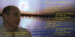 Dobrivoje Topalovic - Diskografija  - Page 2 R-669617