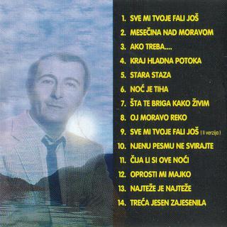 Dobrivoje Topalovic - Diskografija  - Page 2 R-669619