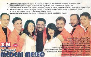 Medeni Mesec - Diskografija R-674118