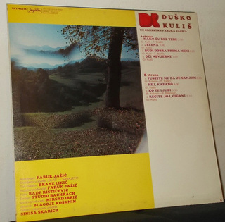 Dusko Kulis - Diskografija  R-675713