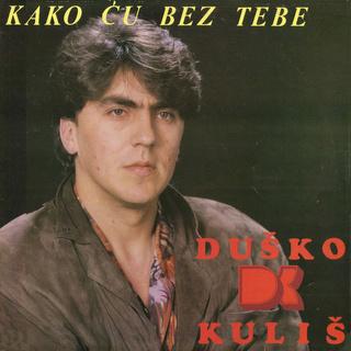 Dusko Kulis - Diskografija  R-675714