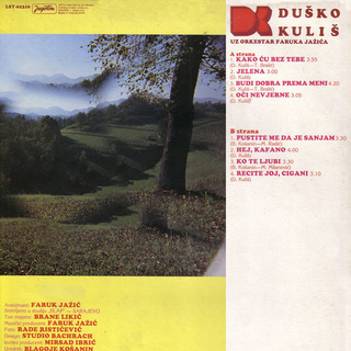 Dusko Kulis - Diskografija  R-675715