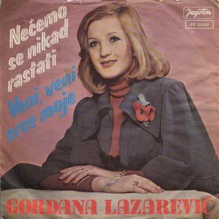 Gordana Lazarevic - Diskografija R-675912