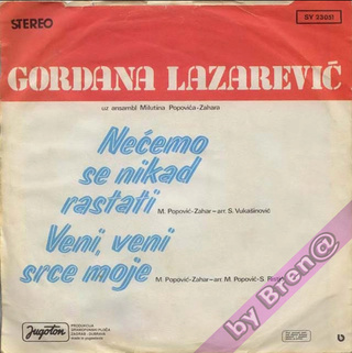 Gordana Lazarevic - Diskografija R-675913