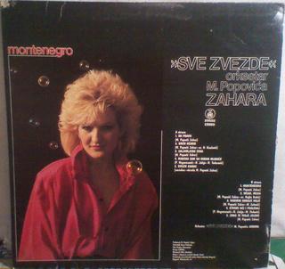 Gordana Lazarevic - Diskografija R-676010