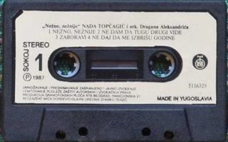 Nada Topcagic - Diskografija R-677214