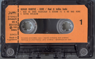 Nihad Kantic Sike - Diskografija  R-677912