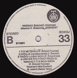 Predrag Zivkovic Tozovac - Diskografija R-679610