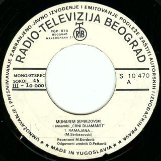 Muharem Serbezovski - Diskografija R-681710