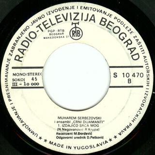 Muharem Serbezovski - Diskografija R-681711